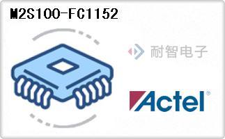 Actel公司的嵌入式片上系统芯片-M2S100-FC1152