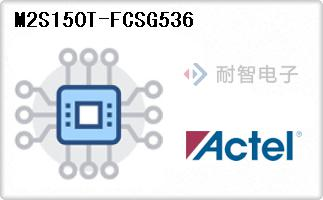 M2S150T-FCSG536