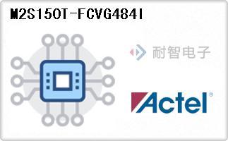 M2S150T-FCVG484I