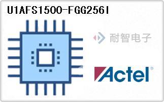 U1AFS1500-FGG256I