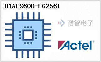 U1AFS600-FG256I