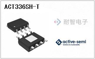 ACT336SH-T