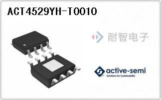 ACT4529YH-T0010