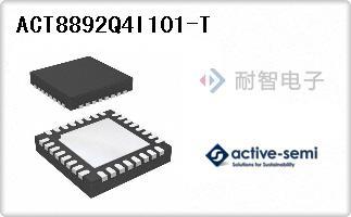 Active-Semi公司的专用电源管理芯片-ACT8892Q4I101-T