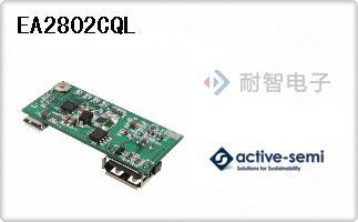EA2802CQL