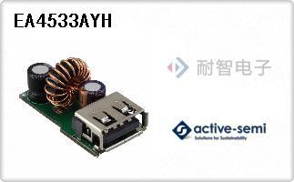 EA4533AYH