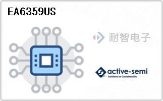 EA6359US代理
