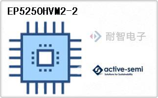 EP5250HVM2-2