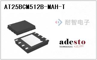 Adesto公司的IC FLASH 512KBIT 70MHZ 8UDFN-AT25BCM512B-MAH-T