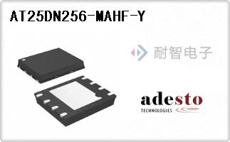 Adesto公司的IC FLASH 256KB 8UDFN-AT25DN256-MAHF-Y