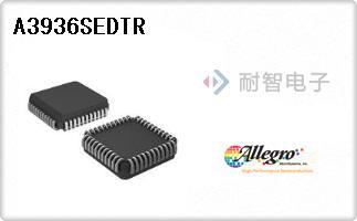 Allegro公司的电机, 电桥式驱动器芯片-A3936SEDTR