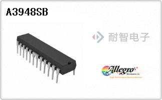 Allegro公司的电机, 电桥式驱动器芯片-A3948SB
