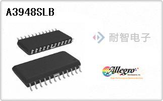 Allegro公司的电机, 电桥式驱动器芯片-A3948SLB