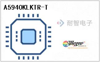Allegro公司的电机驱动器,控制器-A5940KLKTR-T