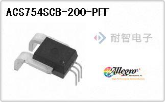 Allegro公司的电流变送器-ACS754SCB-200-PFF