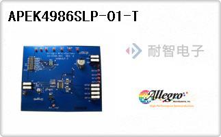 APEK4986SLP-01-T