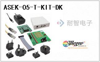 ASEK-05-T-KIT-DK