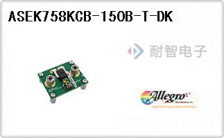 Allegro公司的传感器评估板-ASEK758KCB-150B-T-DK
