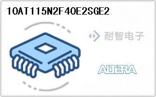 10AT115N2F40E2SGE2