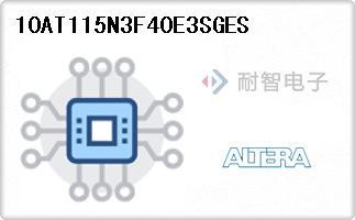 10AT115N3F40E3SGES