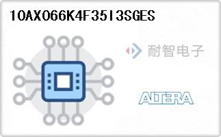 10AX066K4F35I3SGES