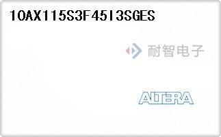 Altera公司的FPGA现场可编程门阵列-10AX115S3F45I3SGES
