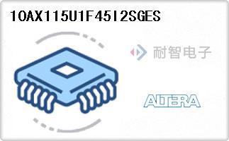 10AX115U1F45I2SGES
