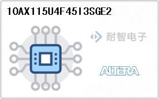 10AX115U4F45I3SGE2