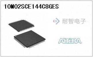 Altera公司的FPGA(现场可编程门阵列)-10M02SCE144C8GES