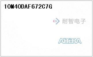10M40DAF672C7G