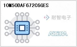 10M50DAF672C6GES