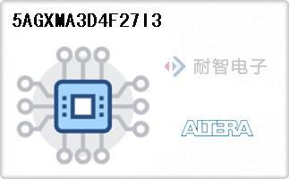 5AGXMA3D4F27I3