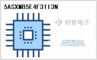 Altera公司的嵌入式片上系统芯片-5ASXMB5E4F31I3N
