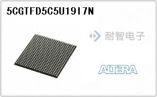 Altera公司的FPGA现场可编程门阵列-5CGTFD5C5U19I7N