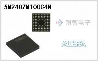 Altera公司的CPLD(复杂可编程逻辑器件)-5M240ZM100C4N