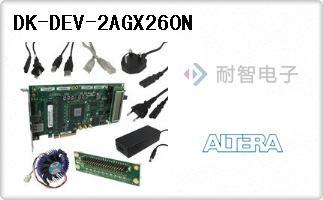 DK-DEV-2AGX260N