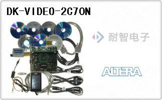DK-VIDEO-2C70N