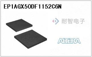 EP1AGX50DF1152C6N