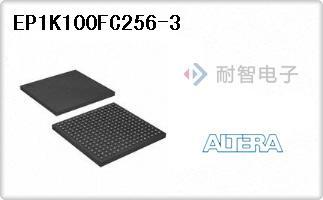 EP1K100FC256-3
