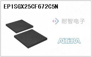Altera公司的FPGA现场可编程门阵列-EP1SGX25CF672C5N