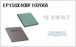 EP1SGX40DF1020C6