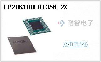 EP20K100EBI356-2X