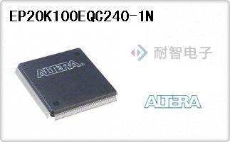 Altera公司的FPGA现场可编程门阵列-EP20K100EQC240-1N