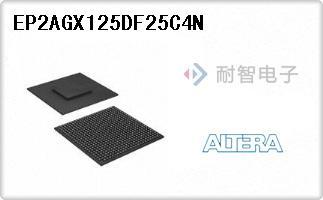 EP2AGX125DF25C4N