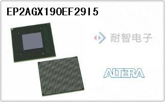 Altera公司的FPGA现场可编程门阵列-EP2AGX190EF29I5
