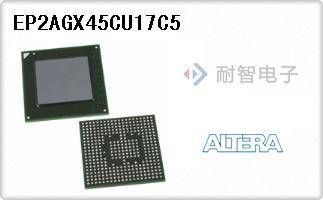 EP2AGX45CU17C5