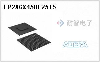 EP2AGX45DF25I5