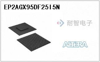 EP2AGX95DF25I5N