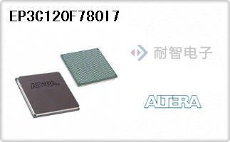 Altera公司的FPGA现场可编程门阵列-EP3C120F780I7