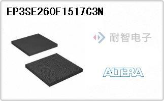 EP3SE260F1517C3N
